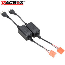 RACBOX Error Free Canbus Decoder for LED Car Headlight Bulb Kits for SUV Fog Lamps H4 H7 H11 H13 9005/HB3 9006/HB4(China)