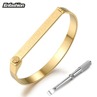Enfashion Personalized Engraved Name Bracelet Gold Plated Bar Screw Bangle Love Bracelets For Women Men Cuff