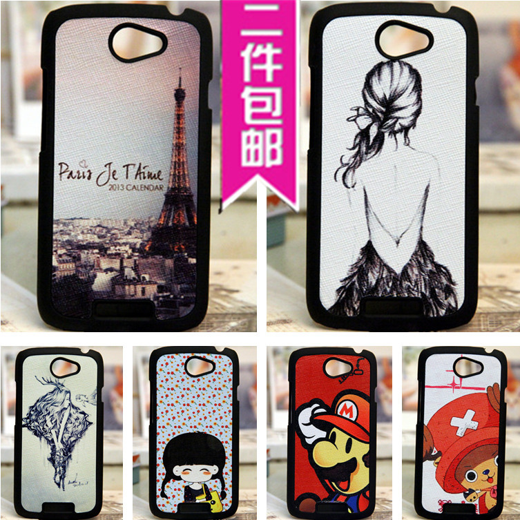 For htc   one s z560e mobile phone case cell phone protective case ones scrub z520e back cover phone case shell