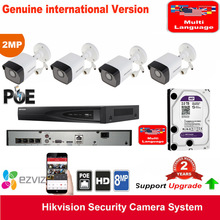 HIK DS-7604NI-E1/4P P2P 4ch POE Network Video Recorder with Waterproof 2 Megapixel  Bullet IP Camera DS-2CD1021-I IP Camera