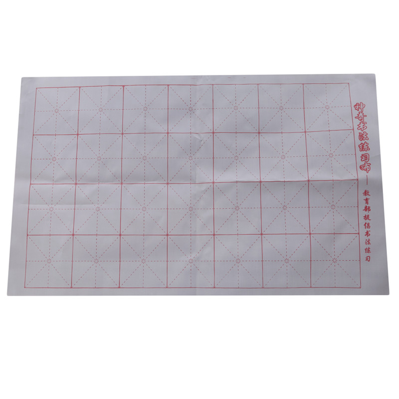 Gridded Magic Cloth Water Writing Cloth Chinese Calligraphy Graffiti Kanji For Painting Children Kids Adult Drawing Toy