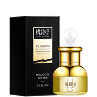 20ml Penis Enlargement Essential Oil for Man Dick Cock Massage Oil Cream Increase Growth Thickening Penis Enlarger Oil External
