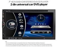 High Power 7 Inch 2 Din MP5 Player Car Radio Player HD TFT Screen Video Player