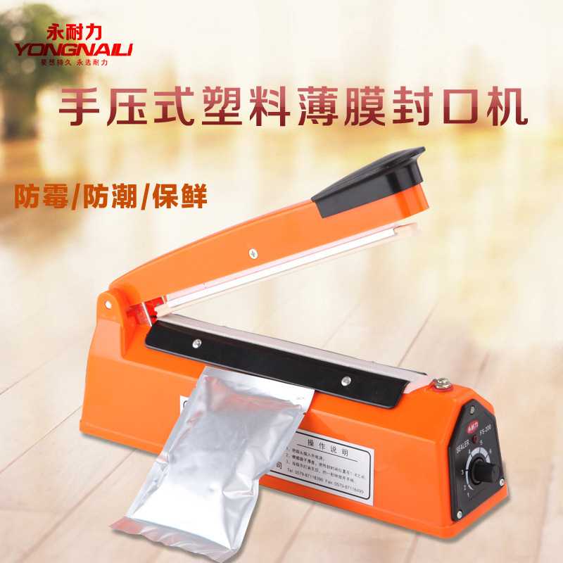 food sealer plastic bags airtight watertight reseal machine aluminum foils package close medical packing tool