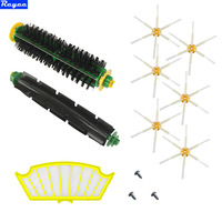 Bristle And Flexible Beater Brush Side Brush Filter For IRobot Roomba 500 Series Vacuum Cleaner 520