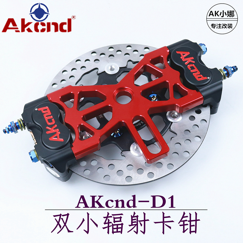 Motorcycle Rear Brake System 2 Brake Calipers With Bracket And Disc For Honda Yamaha Kawasaki Scooter Dirt Bike Stunt Triumph keoghs motorbike rear brake caliper bracket adapter for 220 260mm brake disc for yamaha scooter dirt bike modify