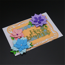 AZSG Rectangular Lace Dies for Scrapbooking Photo Album Embossing DIY Paper Cards Making Decorative Stencil Craft