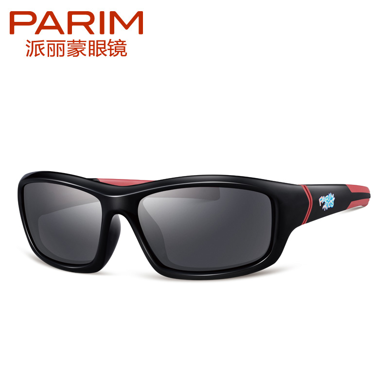 PARIM Children Goggle Sunglasses for Boys Outdoor Safety Polarized sun glasses 2017 UV400 Protection parzin brand quality children sunglasses girls round real hd polarized sunglasses boys glasses anti uv400 summer eyewear d2005
