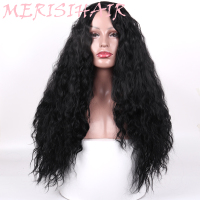 MERISI HAIR 21 Long Small Ripple Hair Synthetic Wig Black Natural Ombre Women's Daily Red Orange Wig High Temperature Fiber