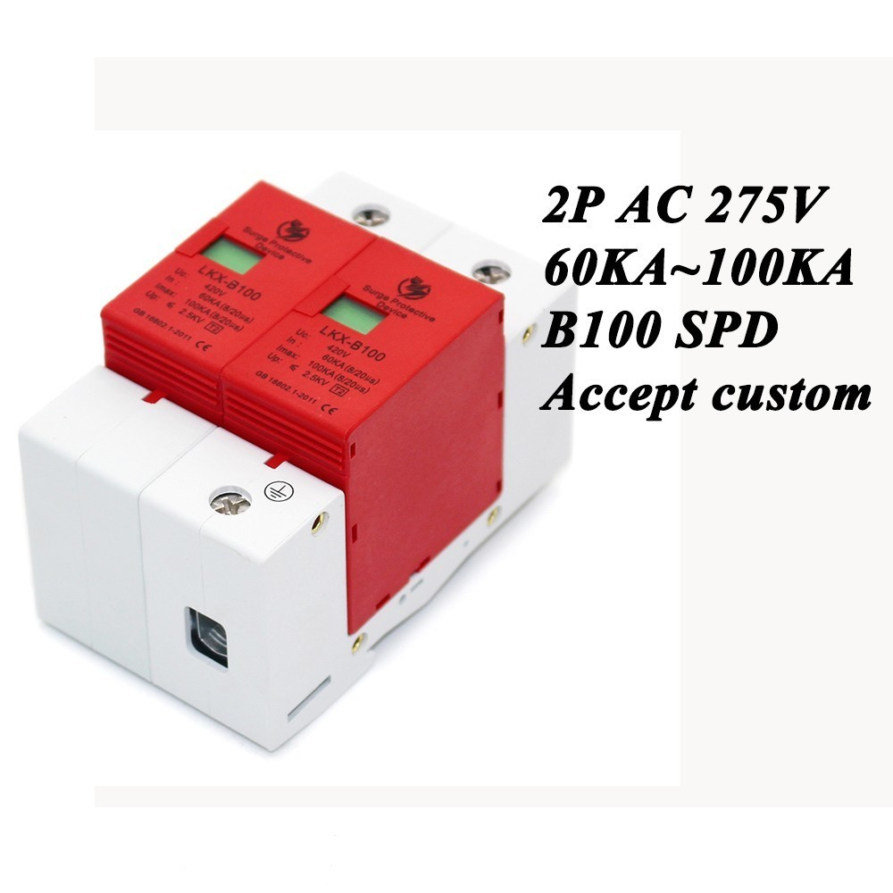 B100-2P 60KA~100KA ~275V AC 1P+N SPD House Surge Protector Protective Low-voltage Arrester Device Lightning protection spd surge thunder lightning protection device arrester 2p 40 80ka din rail mount