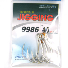 10pcs/lot Fishhook Big Up Jig Eye Hooks Saltwater Sea Fishing Hooks Fishhook 9986 #4/0 #3/0 Sharp Crank Hook Jigging Fishing