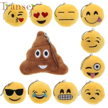 Best Gift New Cute Emoji Smiley Emoticon Heart Eyes Key Chain Soft Toy Gift Pendant Bag Accessory drop ship bea666