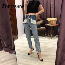 Special Pocket Design Metal Button Women Jeans 2019 New Desi