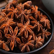 цена на 500g New arrival dried organic star anise Chinese anise