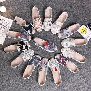 Summer Women Flat Casual Shoes