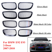 Front Grille Kidney Grill For BMW E92 E93 M3 3 Series 328i 335i 2 Door 2007