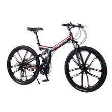21 скоростной складной горный велосипед 24 и 26 дюймов, двойной дисковый тормоз, велосипедный велосипед, складной горный велосипед