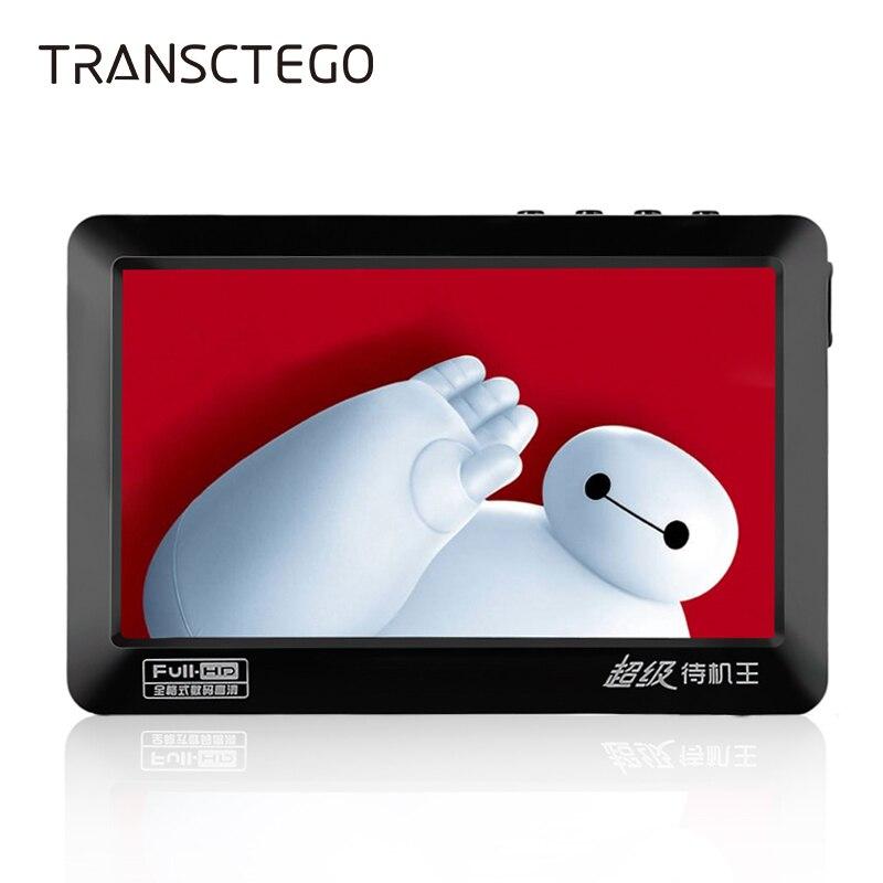 Lecteur HD 8 GB MP5 5 pouces longue veille écran tactile reproductor mp4 lecteur MP3 E-book lecture jeu lecteur 3200mA placa de vidéo