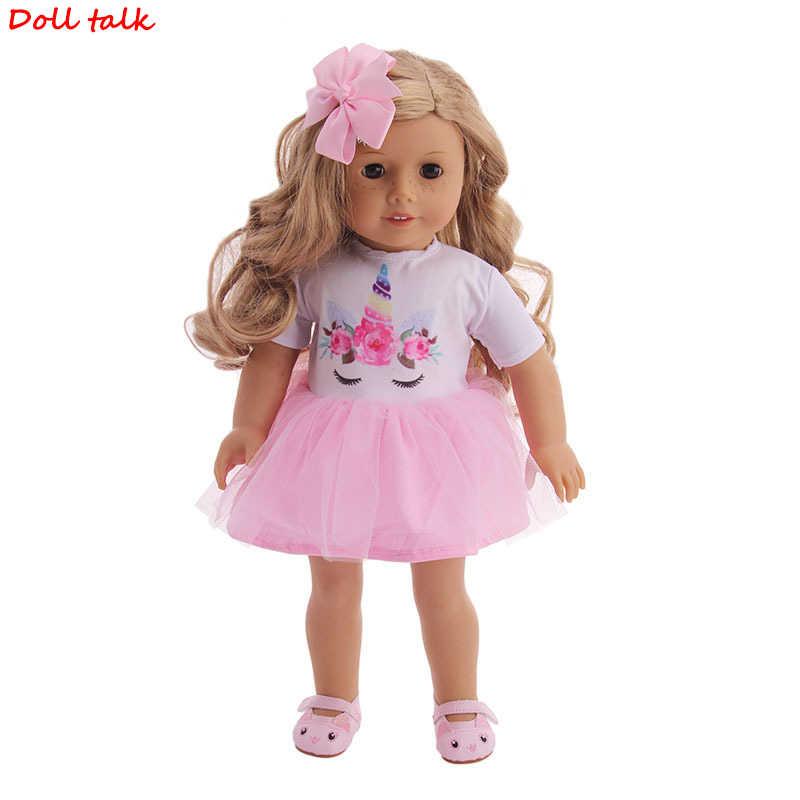 18 インチの人形の服ユニコーン人魚衣装スカートレースのドレスアメリカ新生児おもちゃフィット 43 センチメートル Rebron ベビードール