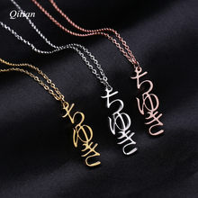 Personalized Japanese Hiragana Name Necklaces Pendants Stainless Steel Custom Japan Katakana Statement Necklace Jewelry(China)