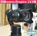 Camera Lens Sun Hood Sunshade Cap for DJI OSMO DJI Inspire 1 Quadcopter accessories