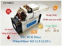 Новый BTC BCH Шахтер WhatsMiner M3X 12,5 T/s (Макс 13 т) Asic Bitcoin шахтер с БП экономические, чем Antminer S9 S9i A9 M3 M10 в наличии