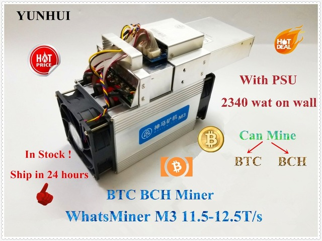 New BTC BCH Miner WhatsMiner M3X 12.5T/s (MAX 13T) Asic Bitcoin Miner With PSU Economic Than Antminer S9 S9i A9 M3 M10 in Stock
