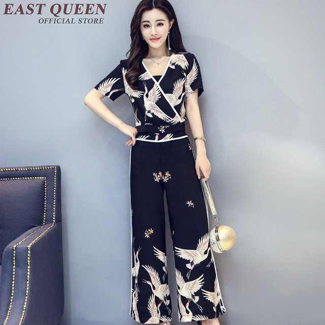 Favori Stile classico Tradizionale Giapponese Kimono Vintage Estate Delle  MU93