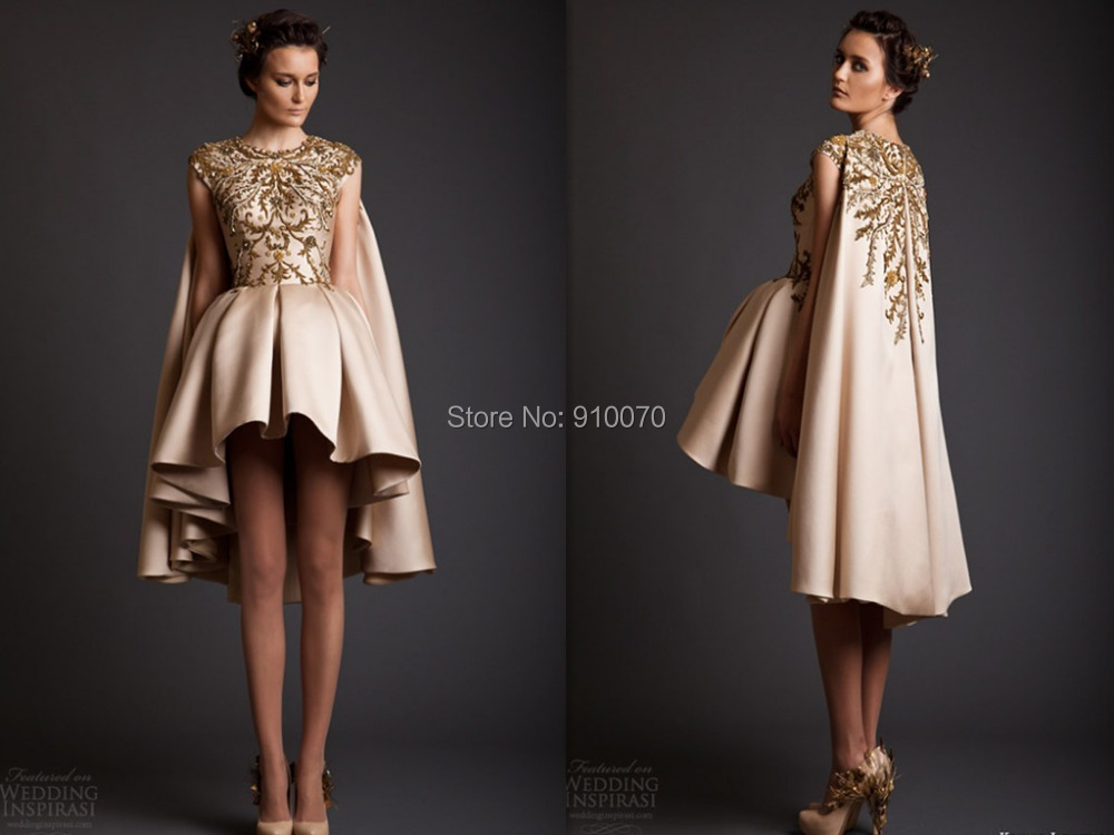 Wedding Gown With Cape: 2014 New Arrival O Neck Sleeveless Short Mini Bridal Gown