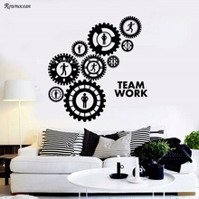 teamwork office wallpaper. Creative Design Home Interior Decoration Stickers Gears Teamwork Office Wall Decals Waterproof Self Adhesive Wallpaper H553 R