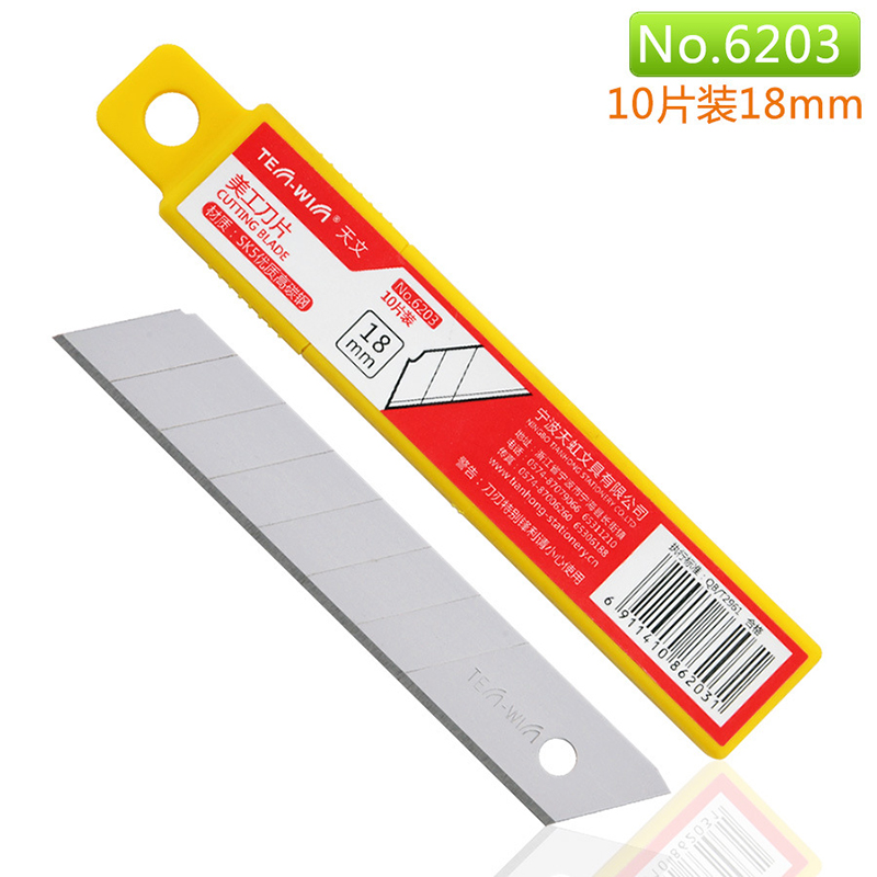 10 Pcs/lot 18mm Metal Box Cutter Deco Utility Knife Blades DIY Kawaii Office School Paper Knives Art And Craft Supplies