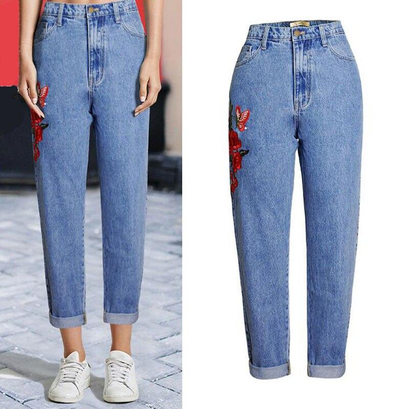 buy fashion loose boyfriend jeans pants. Black Bedroom Furniture Sets. Home Design Ideas
