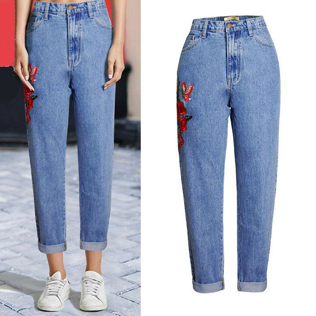 Loose Boyfriend Jeans | Jeans To