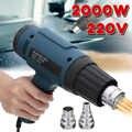 Becornce 2000 Вт 220 В промышленный Регулируемый температурный горячий воздушный пистолет-Воздуходувка Тепловая пушка W/3 5 сопла Расширенный элект...