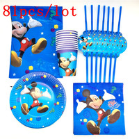 81Pcs Set Mickey Mouse Children S Day Supplies Decoration Cartoon Moana Theme Baby Shower Children Favor