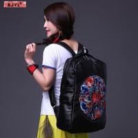 BJYL 2018 новый национальный ветер Для женщин рюкзаки из натуральной кожи женская сумка большая емкость вышитый безразмерный дорожная сумка