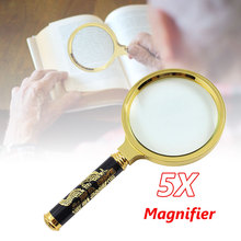 Handheld Magnifier Jewelry Glass Lens Imitation Wood Handle Plastic Transparent Loupe