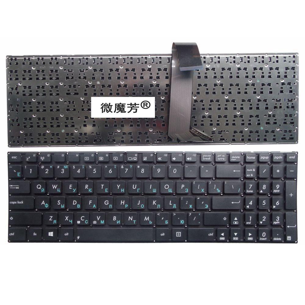 Russia NEW Keyboard FOR ASUS S56 S56C S56CA S56CB S56CM 0KN0-N31RU13 K56 K56C K56CM R505C K56CB K56CA RU Without frame keyboard