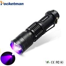 High quality CREE LED UV Flashlight SK68 Purple Violet Light UV torch 395nm Lamp