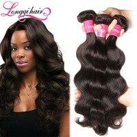 3PCS Lot 7A Brazilian Virgin Hair Body Wave,Unprocessed Virgin Brazilian Body Wave Hair Weave Bundles Wholesale Human Hair Weave