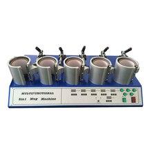 2017 New and Hot sales Mug Heat Press Printer 5 in 1 Automatic digital Thermal Mug