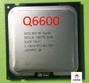 Core 2 Quad Q6600 CPU Processor (2.4Ghz/ 8M /1066GHz)  q6600  Socket 775 Desktop CPU