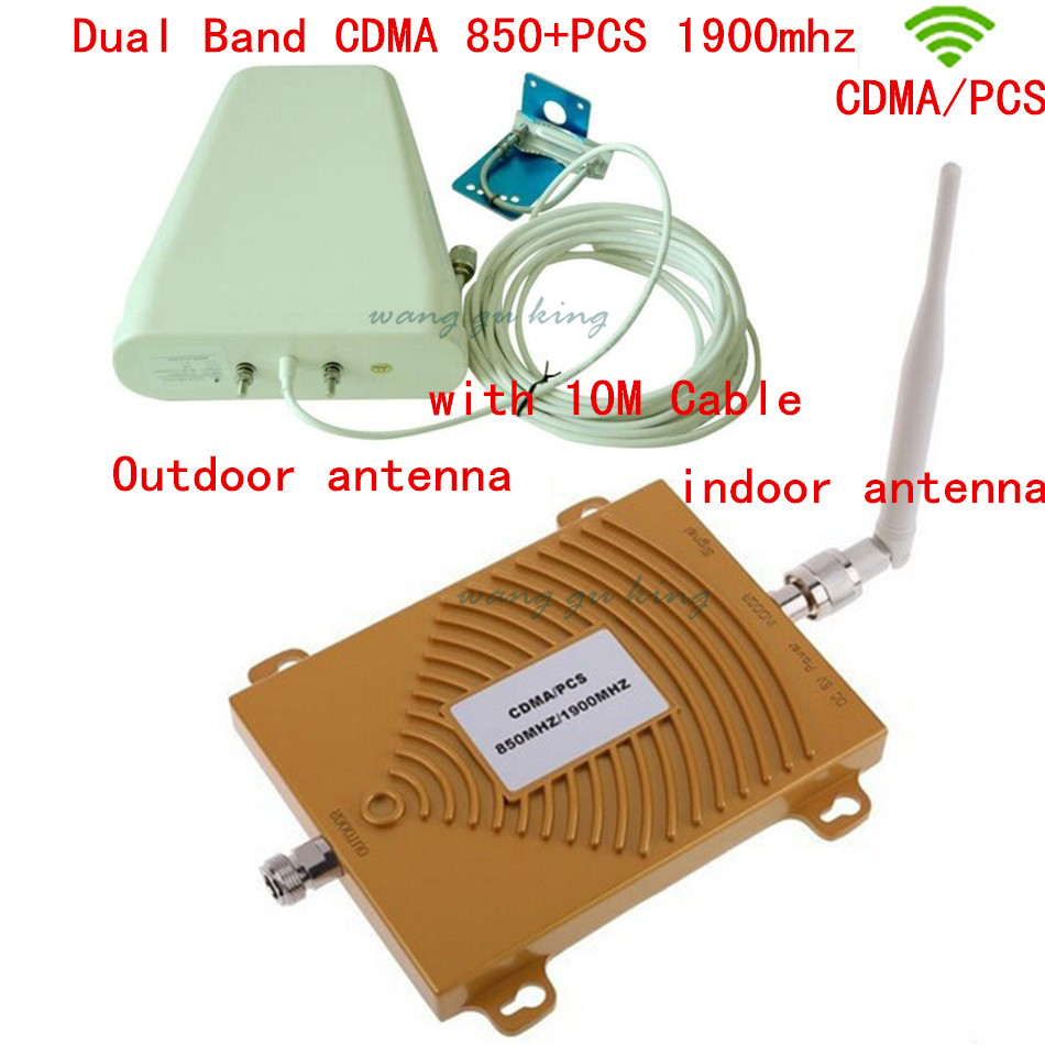 Full Set Dual Band 65dbi CDMA 850MHz + PCS 1900Mhz Mobile Phone Signal Repeater CDMA PCS Booster Amplifier +Antenna+Cable