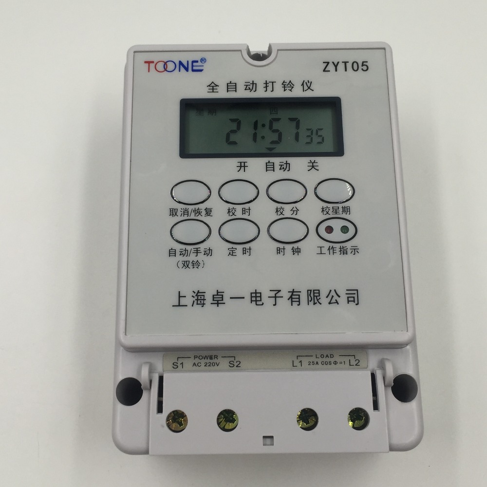 Shanghai Zhuo total wholesale a timer of microcomputer automatic bell instrument ZYT05 цена