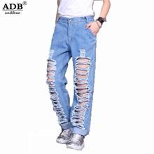 Aodibao 2017 Spring Summer Elasticity High Waist Jeans Women Spciling Lrregular Vintage Nine pants Loose Plus Size Denim Pants F