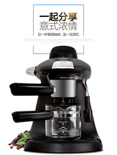 TK-184-5、送料無料、コーヒーマシン、世帯汲み上げ半自動コーヒーメーカーエスプレッソ高圧蒸気コーヒーマシン