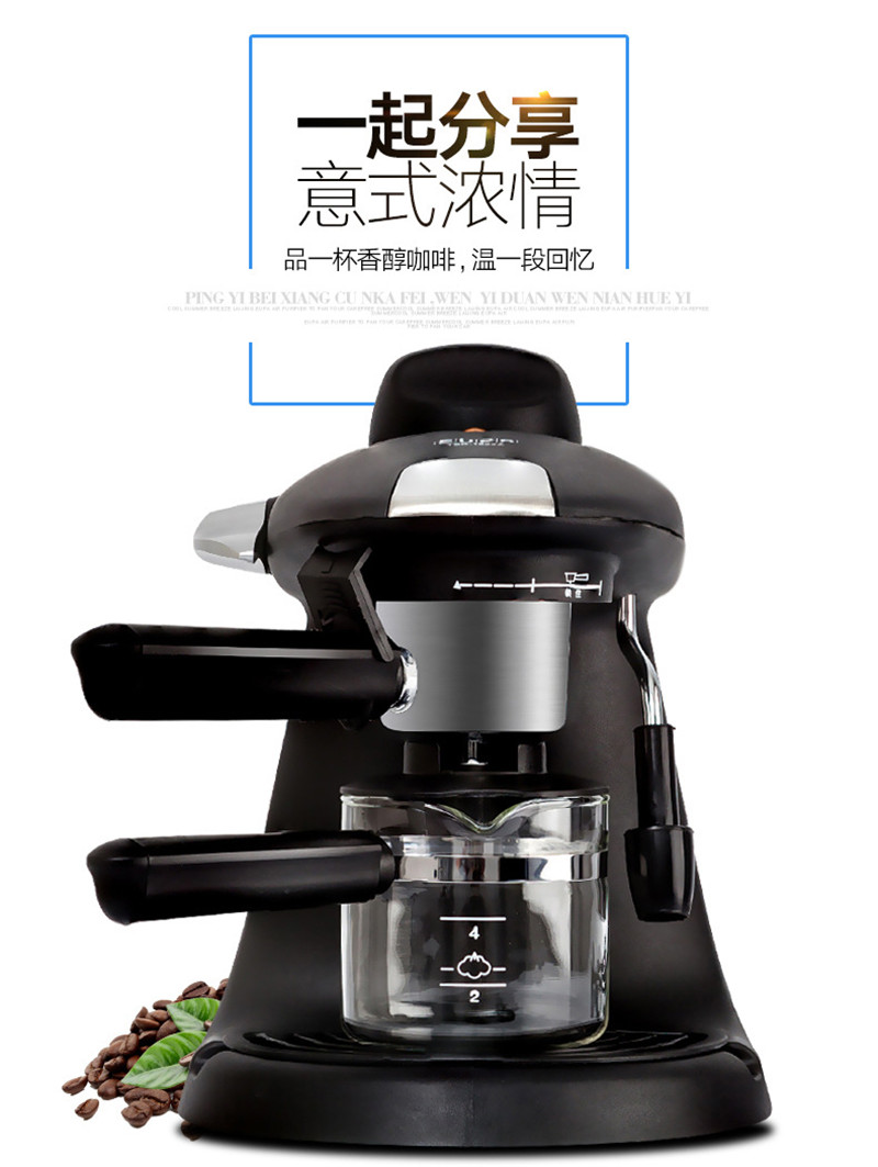 Jersey automatic steam coffee