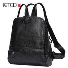 AETOO 2017 новые зимние натуральной кожи сумка женская Корейский институт ветра отдыха рюкзак сумка