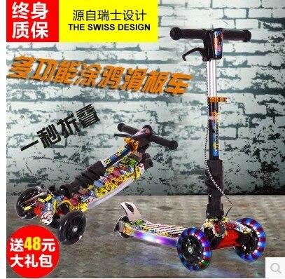 K001 enfant scooterkids Scooter à trois roues Scooter musique Scooter enfant scooter à main peut être plié à l'âge de 2-3-5-6-
