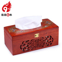 Chinese rosewood mahogany Tissue Box Creative napkin pumping tray storage box large living room hollow shell inlaid flower